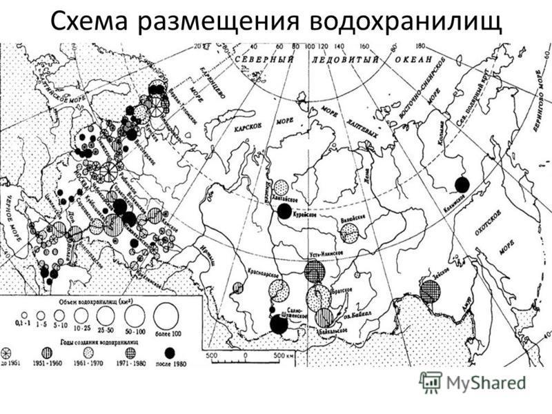 Схема размещения водохранилищ