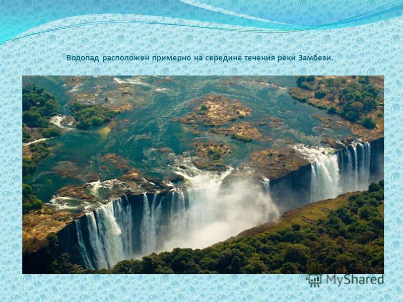 Водопад расположен примерно на середине течения реки Замбези.