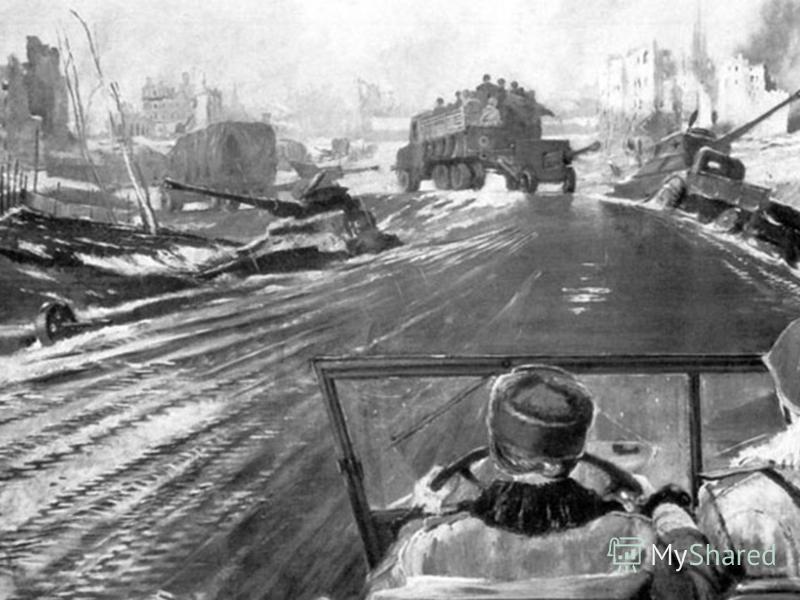 Картины 1943-1944 г.