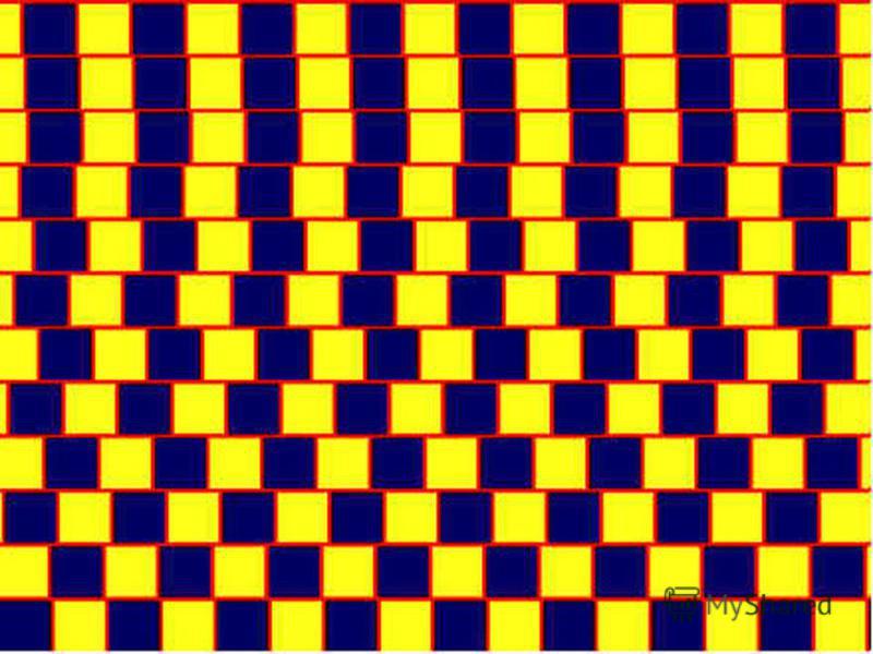 Красные горизонтальные линии параллельны друг другу?