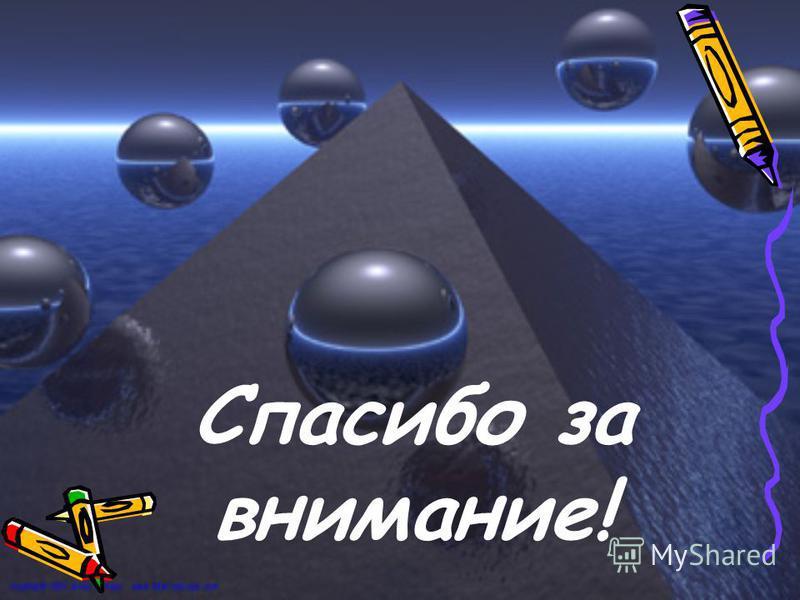 Fly Летать Flew Летал