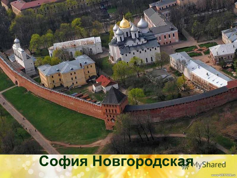 София Новгородская Владимир Ярославович