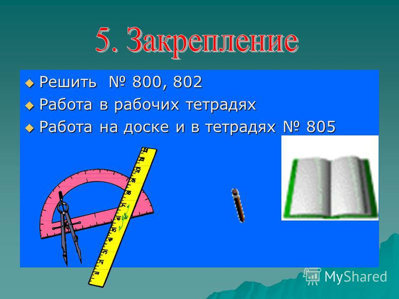 (3c + 4d)2 = (3c)2 + 2*3c*4d + (4d)2 = 9c2 +24cd +16 d (5 + z)2 = 52 + 2* 5*z + z2 = 25 + 10z + z2 22 2 3y 2x2x2x3y 3y