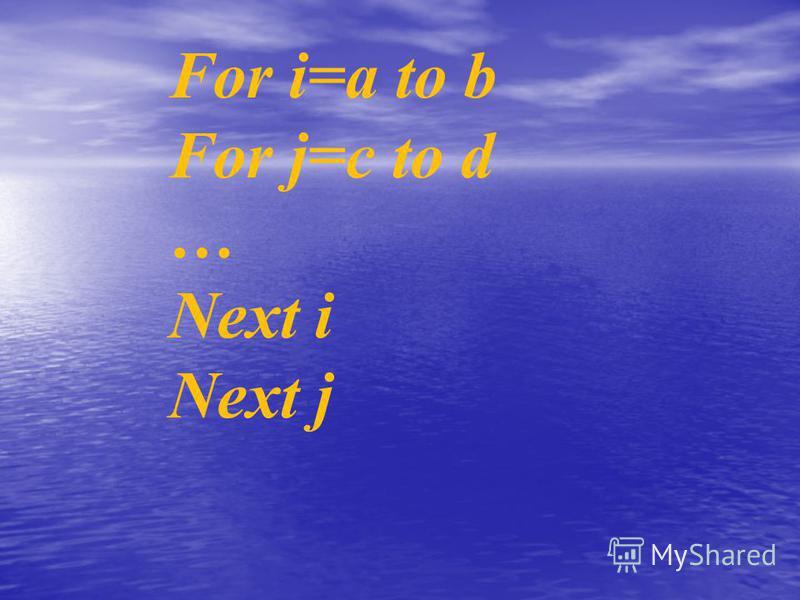 For i=a to b For j=c to d … Next i Next j