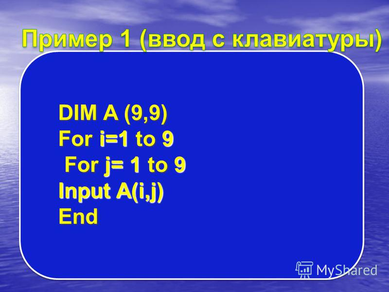 DIM A (9,9) For i=1 to 9 For j= 1 to 9 For j= 1 to 9 Input A(i,j) End