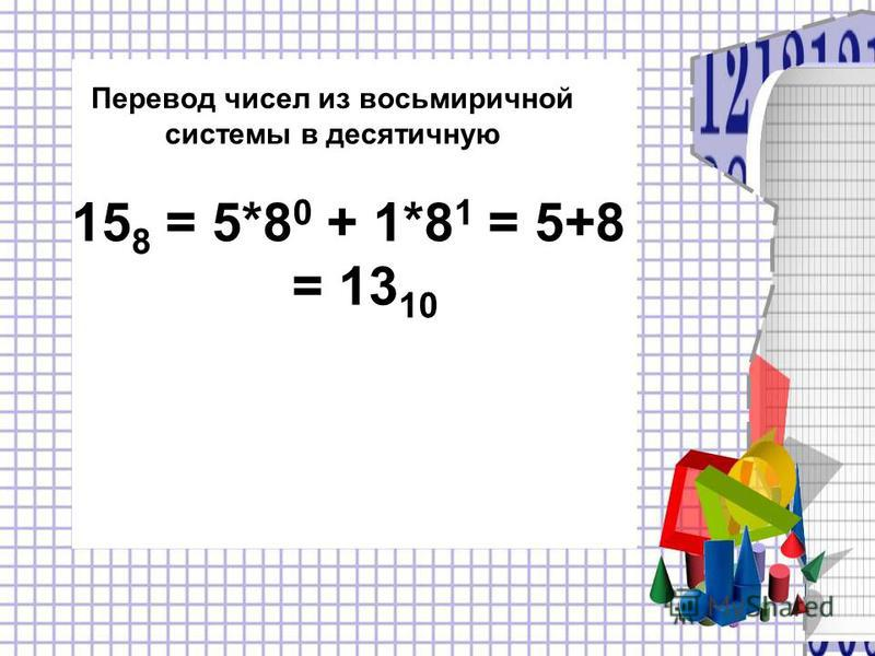 15 8 = 5*8 0 + 1*8 1 = 5+8 = 13 10