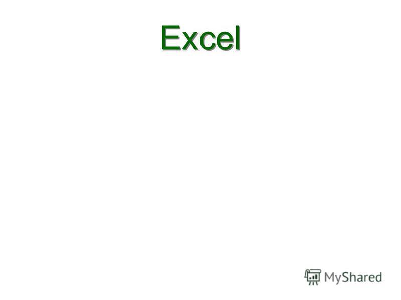 Excel Excel