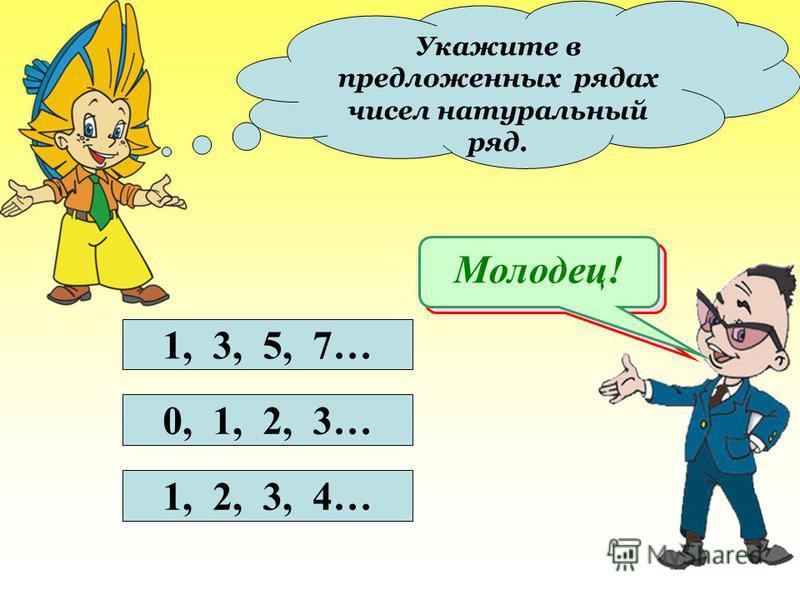Заполни схему: 80 5 110 40 8 56 + 30 :2 -15 :5 *7