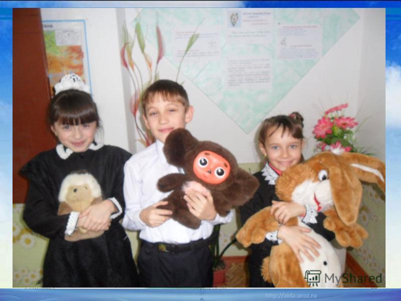 29.07.2015http://aida.ucoz.ru44