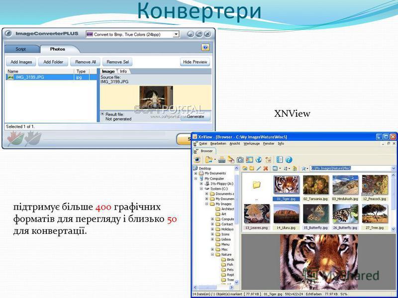 Конвертери підтримує більше 400 графічних форматів для перегляду і близько 50 для конвертації. XNView