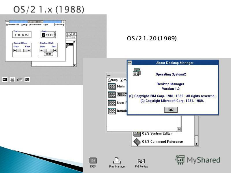 OS/2 1.20 (1989)