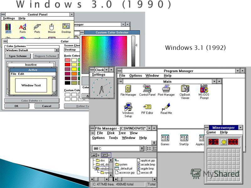 Windows 3.1 (1992)