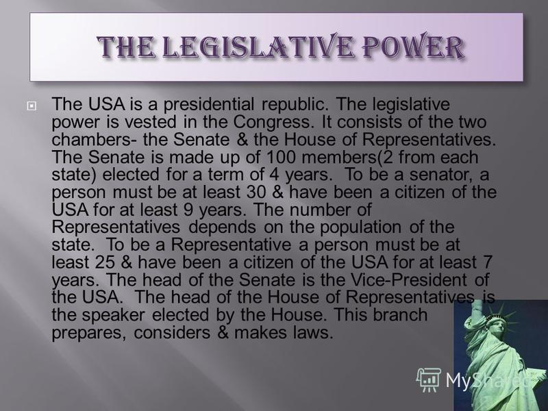 to what extent are the two chambers of congress equal in power An important feature of the american political system is that the two the senate is one of the two chambers the balance of power between the congress and.