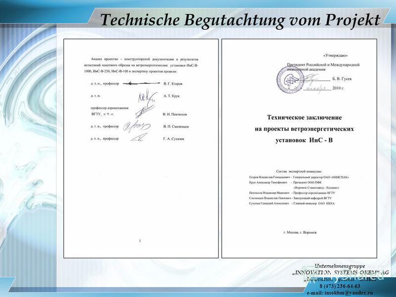 Technische Begutachtung vom Projekt Unternehmensgruppe INNOVATION SYSTEMS OKBM AG Innovation systems GMBH 8 (473) 236-64-63 e-mail: insokbm@yandex.ru