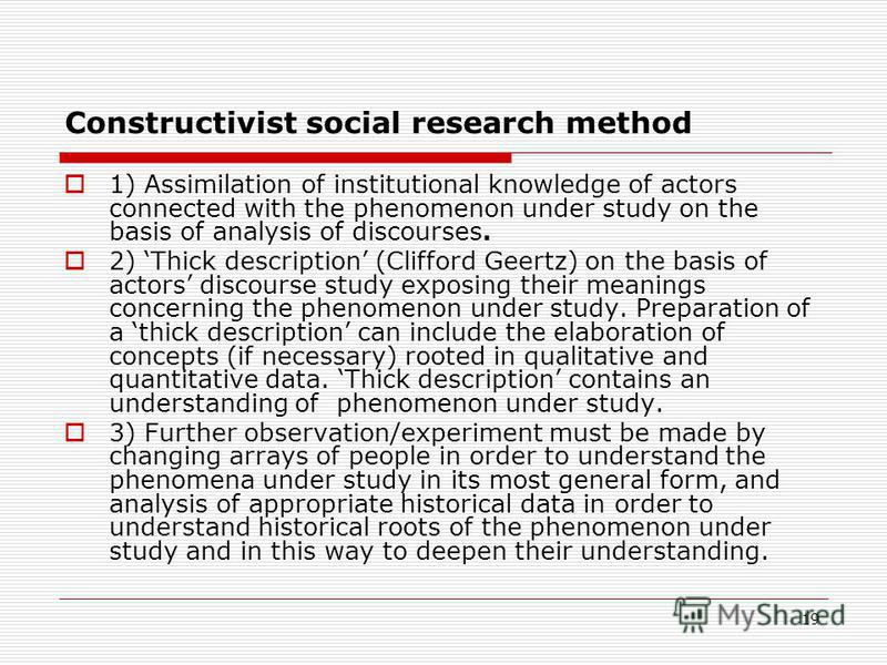 constructivist research methods