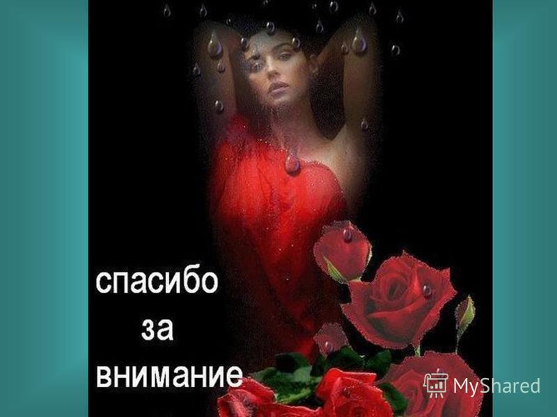http://s56.radikal.ru/i1 51/0909/18/fc751d032 f52.jpg