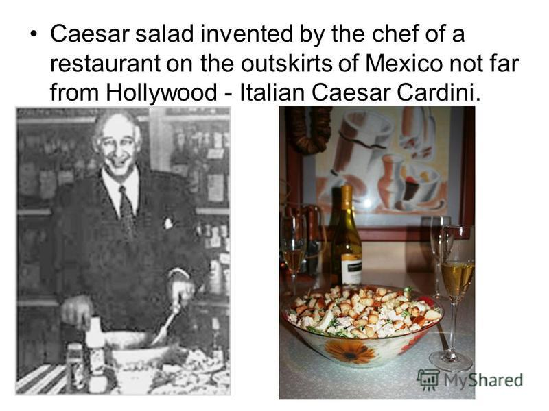 In connection with the popular Caesar salad, there are so many Recipes its preparation, but the general principle of making clearly articulates one of the famous chefs:
