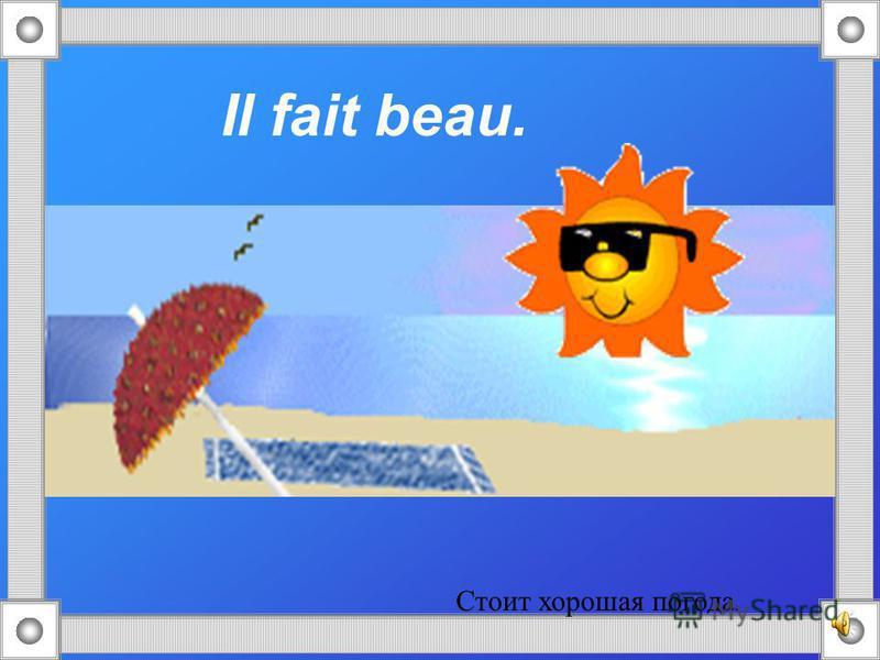 Le beau temps Хорошая погода 900igr.net