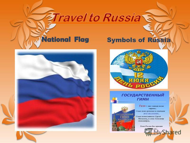 Symbols of Russia