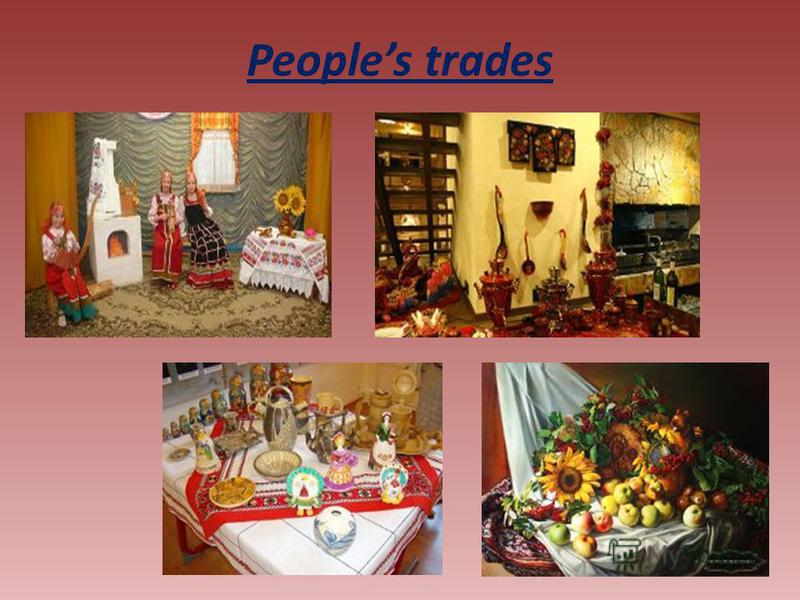 Peoples trades