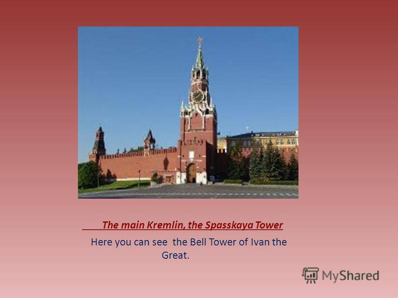 The main Kremlin, the Spasskaya Tower Here you can see the Bell Tower of Ivan the Great.