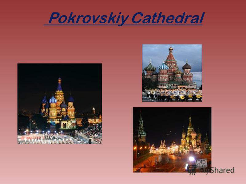 Pokrovskiy Cathedral