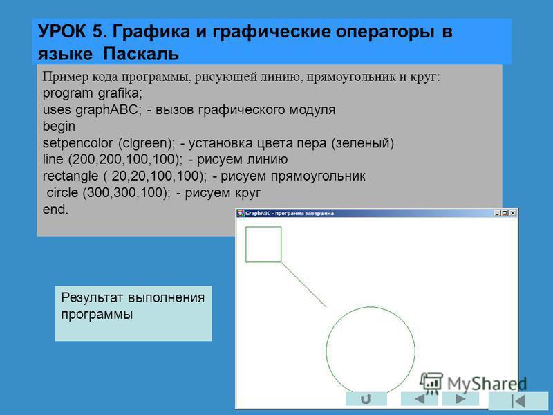 Примеры программ для чпу фанук fanuk
