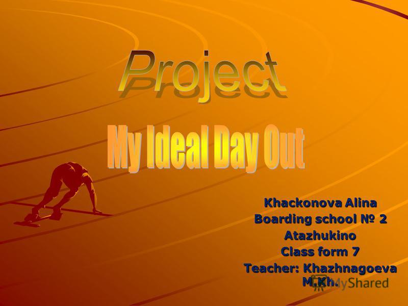 Khackonova Alina Boarding school 2 Atazhukino Class form 7 Teacher: Khazhnagoeva M.Kh.