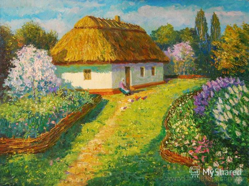 а на україні розквітають сади еще: Карты