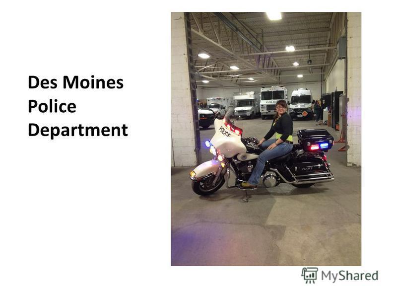 Des Moines Police Department