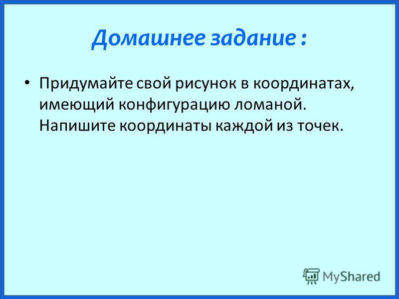 Рефлексия Мне было легко, все сразу получилось Были затруднения, но всё получилось Мне было трудно, но я справился (справилась) Мне было очень трудно, и я не справился (не справилась) Мой университет - www.moi-mummi.ruwww.moi-mummi.ru