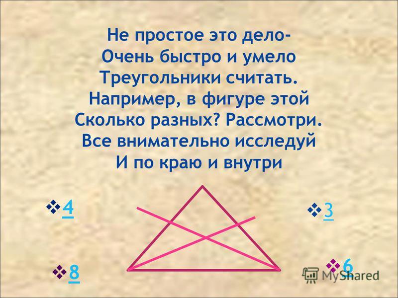 500-328= 423+187+77= 623-378-123= 23+87+77+13= 437-38= 322-123= 233-(133+65)= 711-612= 266-54-46= 56+77= 172 687 122 200 399 199 35 99 166 133 123 45 66 299 587