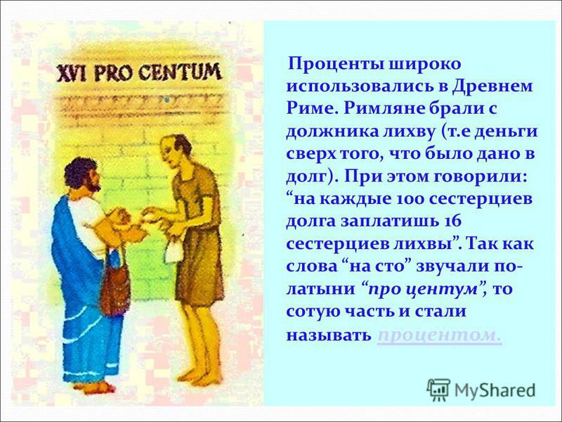http://invedit.my1.ru/