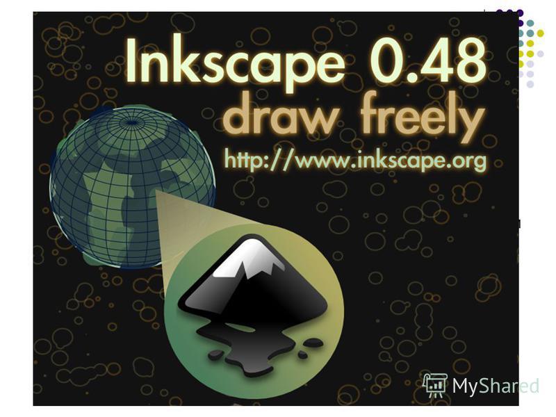 История: История Inkscape началась с того, что нескольких программистов и дизайнеров, умеющих писать код, перестали устраивать условия разработки редактора векторной графики Sodipodi. Поняв, что они не смогут в должной степени применить свои навыки,