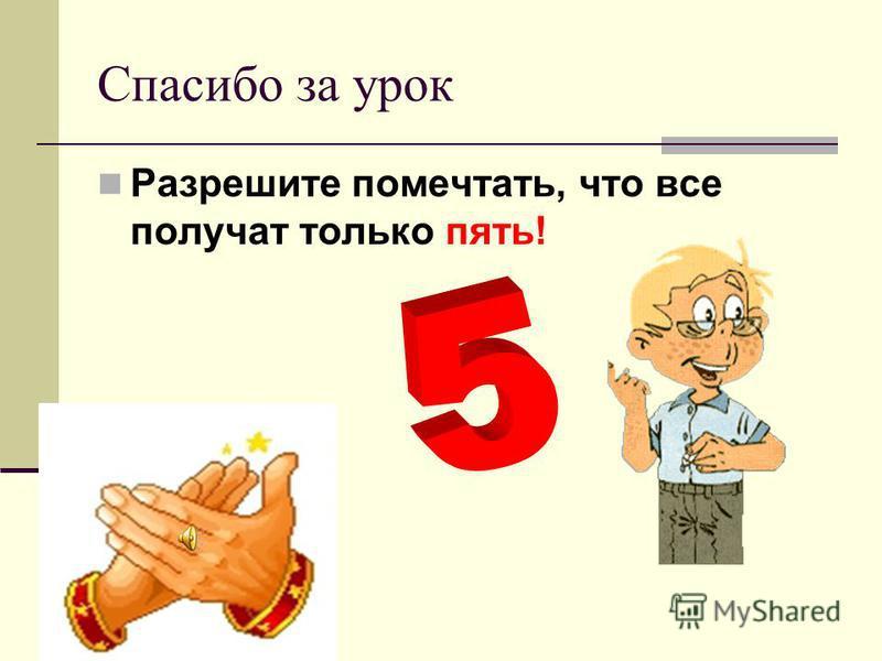 Самостоятельная работа Выполните деление: а) б) в) г) д) Выполните действия: а) б)