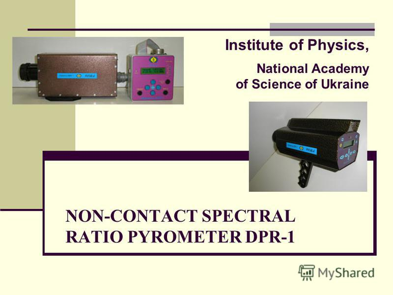 NON-CONTACT SPECTRAL RATIO PYROMETER DPR-1 Institute of Physics, National Academy of Science of Ukraine