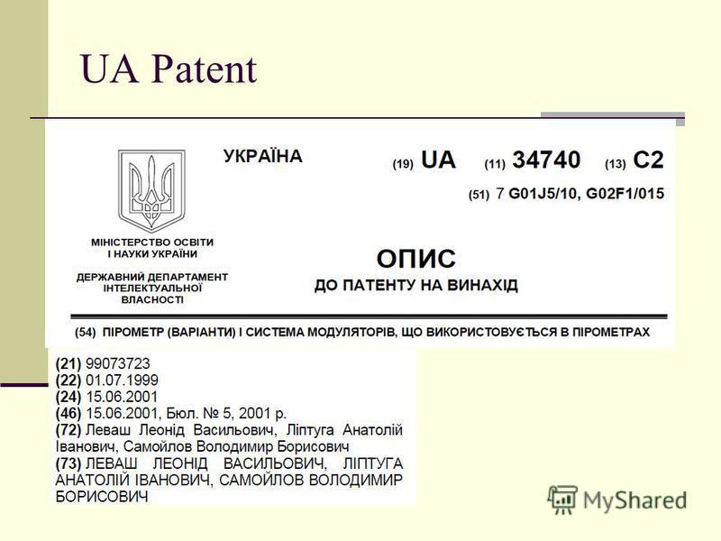 UA Patent