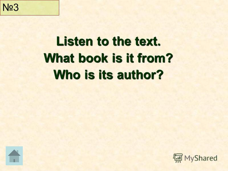 Listen to the text. What book is it from? Who is its author? 3