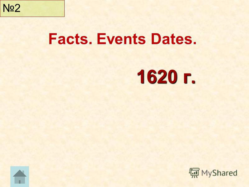 1620 г. 2 Facts. Events Dates.