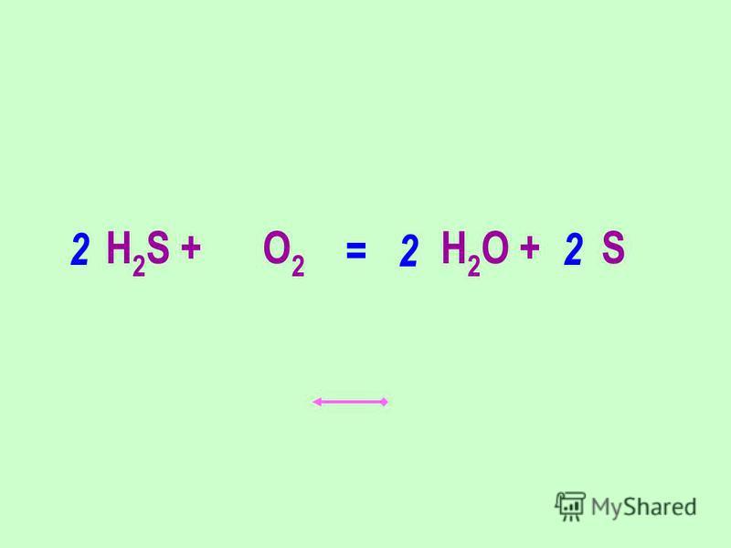 H 2 S + O 2 H 2 O + S 2 22 =