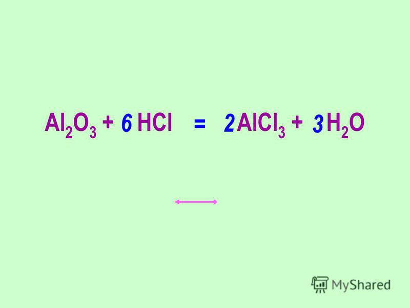 Al 2 O 3 + HCl AlCl 3 + H 2 O 26 3 =