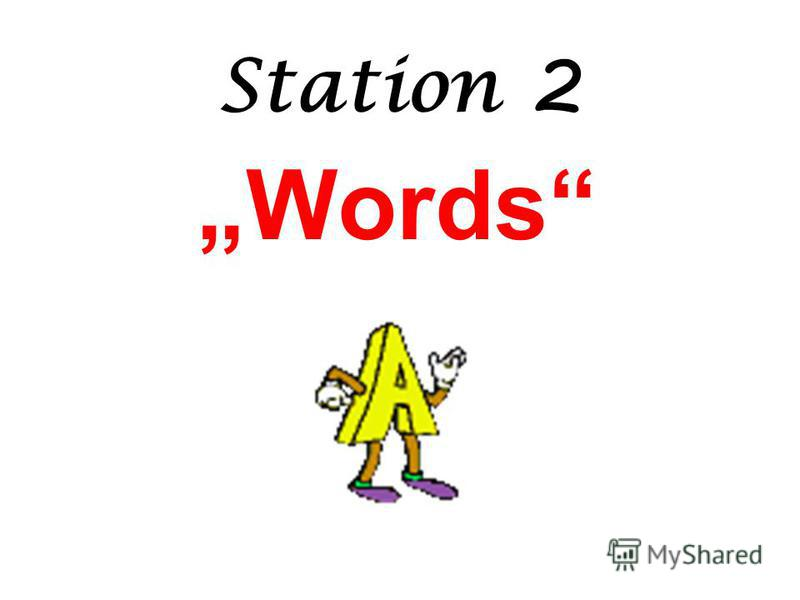Station 2 Words