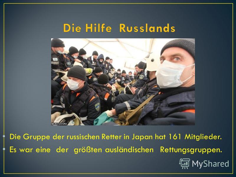 Die Gruppe der russischen Retter in Japan hat 161 Mitglieder. Es war eine der größten ausländischen Rettungsgruppen.