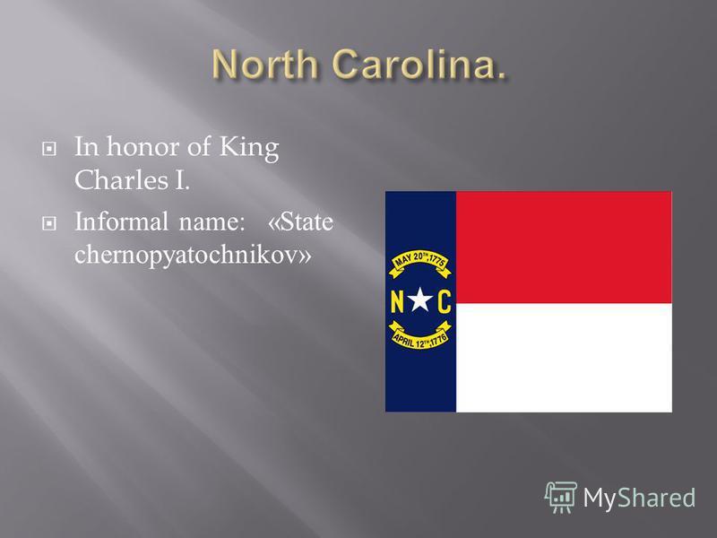In honor of King Charles I. Informal name: «State chernopyatochnikov»