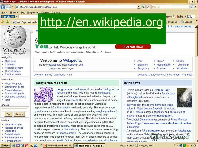 http://en.wikipedia.org