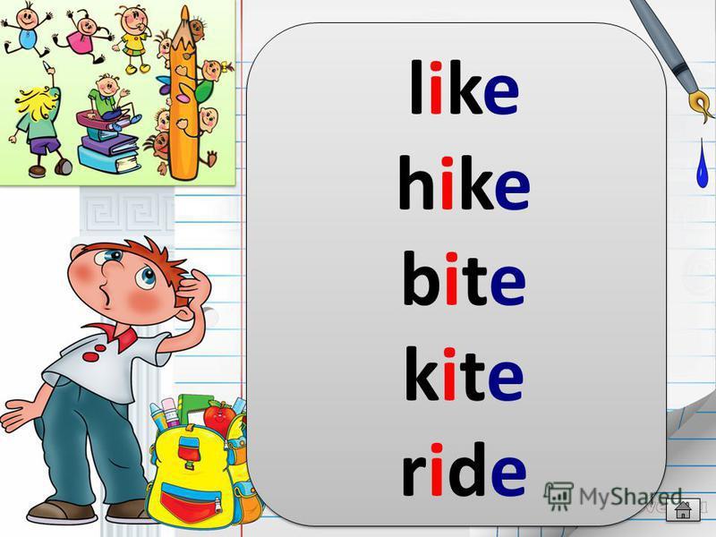 likelike hikehike bitebite kitekite rideride