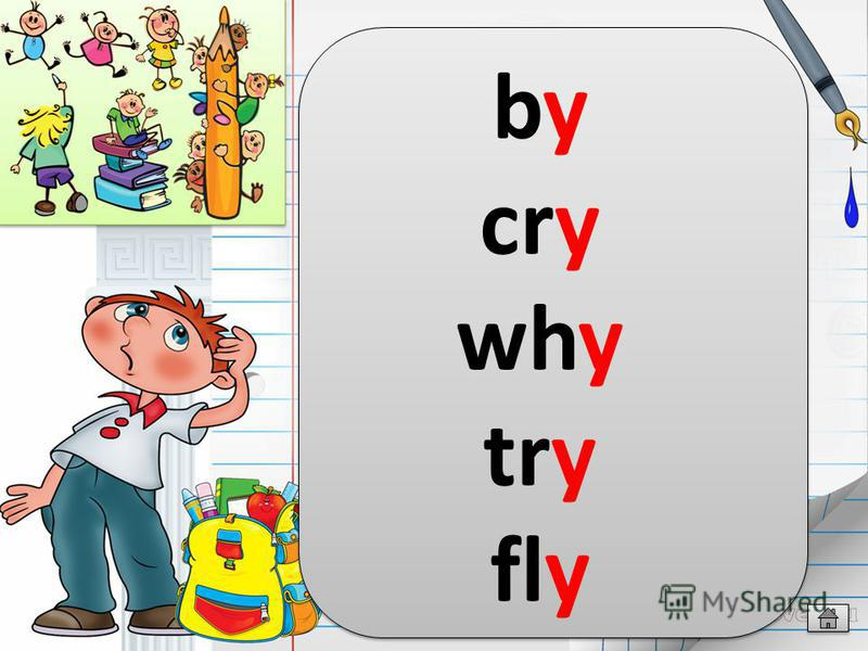 byby cry why try fly
