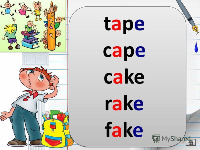 tapetape capecape cake rakerake fakefake