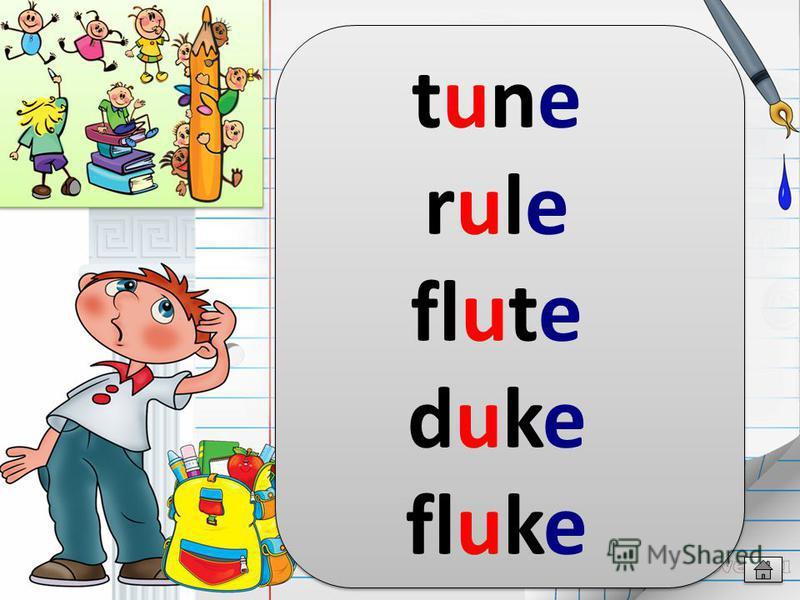 tunetune rulerule flute dukeduke fluke