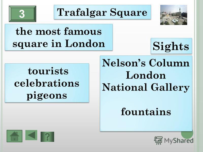 - Ты когда-нибудь бывал в Лондоне? - Нет, никогда не был! - Его стоит посетить! 2 Translate into English.